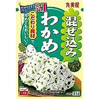 Marumiya Mazekomi Seaweed Rice Seasoning, 31 g