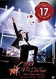 NAO-HIT TV Live Tour ver.11.0 ~1989 17 Till I Die Tour~(通常盤 DVD)