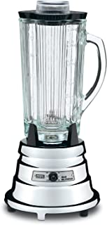 product image for Waring Commercial BB900G 1/2 HP Chrome Bar Blender with 40-Ounce Glass Container