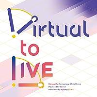 Virtual to LIVE