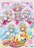 HUGっと!プリキュア vol.16 [DVD]