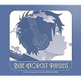 青の祓魔師 Plugless(初回生産限定盤)