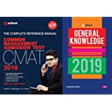 The Complete Reference Manual for CMAT 2018 With General Knowledge 2019 Arihant