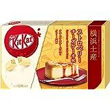 Japanese Kit Kat - Strawberry Cheese Cake Chocolate Box 5.2oz (12 Mini Bar)
