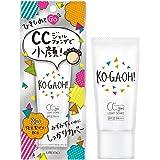 KO・GA・OH! (コガオウ) ウォータリーフィットCCジェル ライトオークル(SPF32 PA+++) 30g