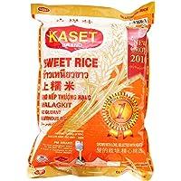 Kaset Glutinous Rice, 2.5 kg