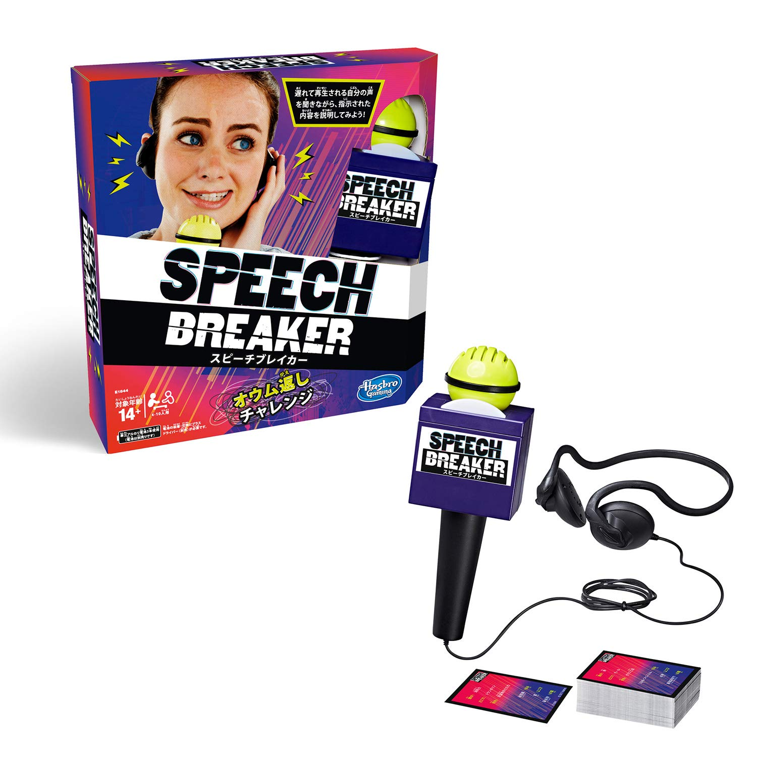 Speech Breaker Game Voice Jamming Challenge Microphone Headset Electronic Party Game Ages 14