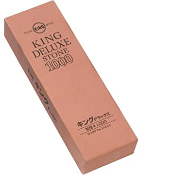powerful King Deluxe