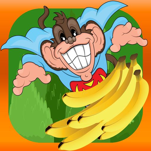 King Kong Banana