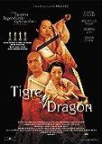 Tigre Y Dragon [DVD]