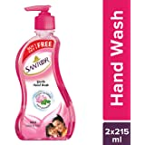Santoor Hand Wash Mild 215ml (Buy 1 Get 1 Free)