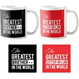 TYYC Anniversary Gifts for Brother and Bhabhi Combo, The Greatest Brother And Sister in Law Mugs with Coaster Gifts Set of 4