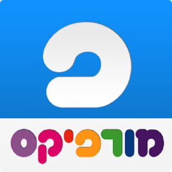 Amazon morfix hebrew english translator appstore for android morfix hebrew english translator reheart Gallery