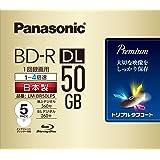パナソニック 録画用4倍速ブルーレイ片面2層50GB(追記型)5枚 LM-BR50LP5