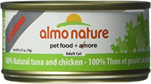 Almo Nature Tuna And Chicken Food (24 Cans Per Case), 2.47 Oz.
