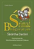 Śrīmad Bhāgavatam, Seventh Canto: with Sārārtha-darśinī commentary