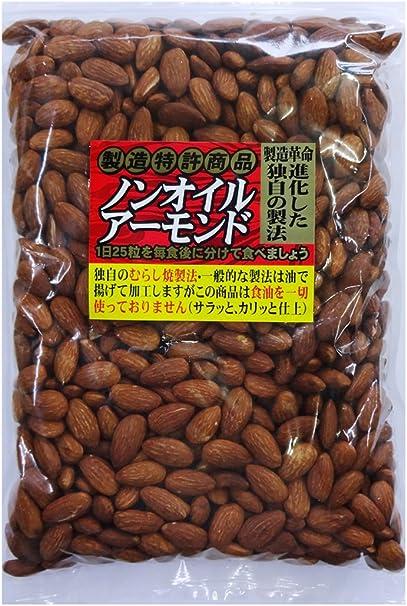 豆一番 ノンオイルアーモンド 1000g