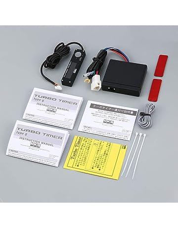 Tellaboull DC 12V Universal Digital Car Turbo Timer Pantalla LED Turbo Boost Timer Controller Type-