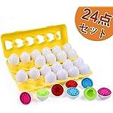 モンテッソーリ マッチング卵24ピースセットカ な色、形、分類認識スキル 数字の認識 学習玩具 男の子の女の子 入園祝い お誕生日プレゼント(卵24個)