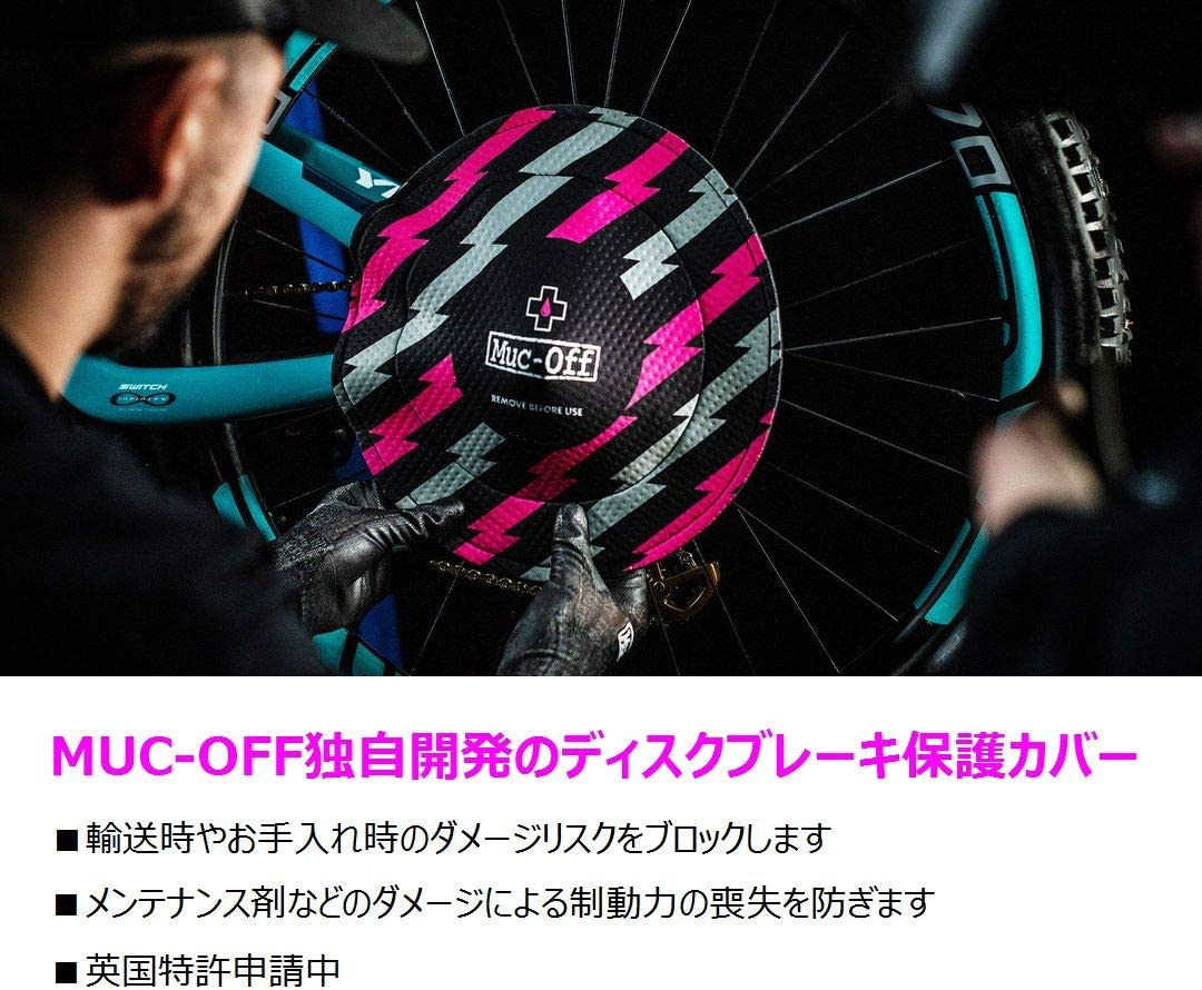 Muc Off 189 Pink and Black Set of 2 Disc Brake Covers 2 Pack