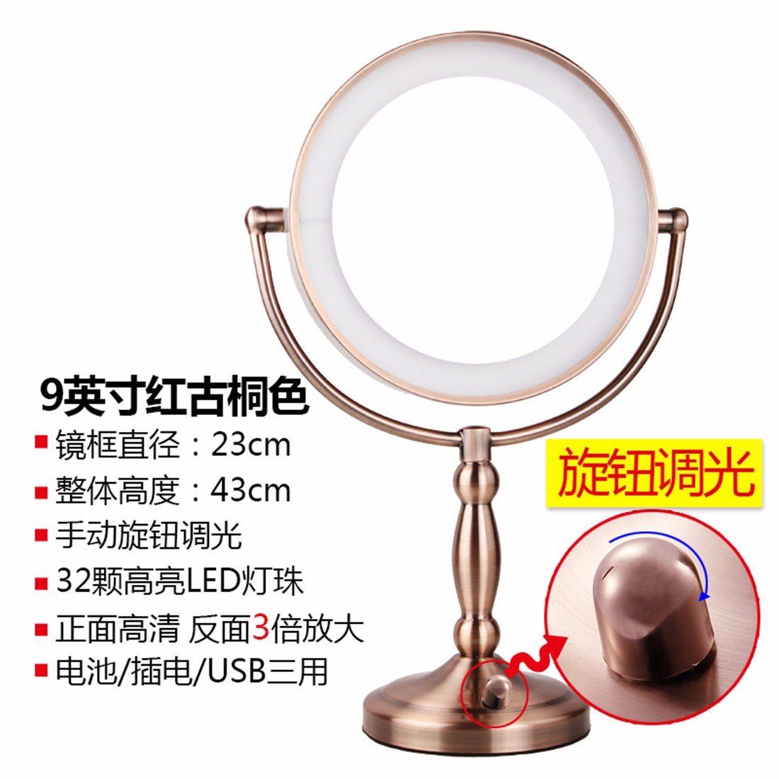 STAZSX Leds make-up mirror desktop continental with light vanity mirror princess beauty mirror creative Tunable Optical mirrors , in red ,9 Bronze (3 x magnification)