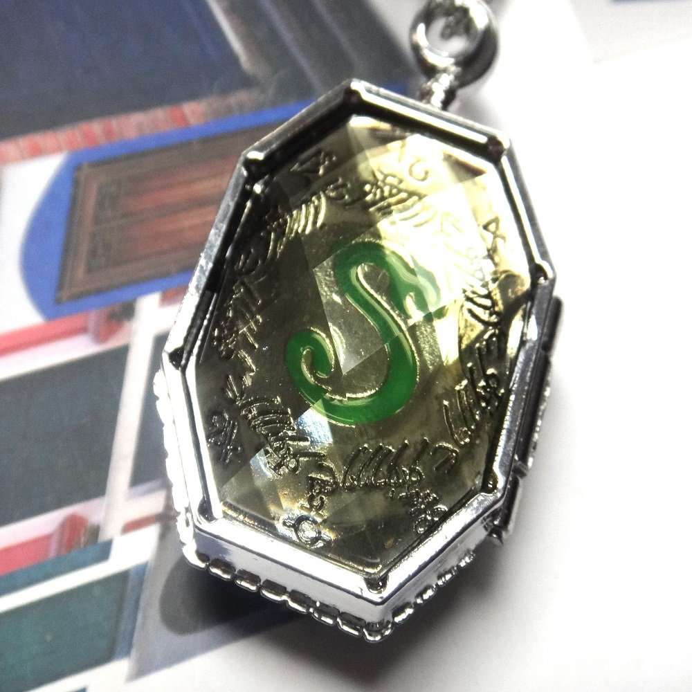 Amazon.com: Harry Potter Voldemort Horcrux Salazar Slytherin ...