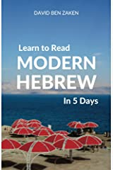 Learn to Read Modern Hebrew in 5 Days Kindle Edition