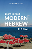 Learn to Read Modern Hebrew in 5 Days