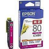 EPSON 純正インクカートリッジ  ICM80 マゼンタ