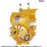 ワンピース 偉大なる船(グランドシップ)コレクション サウザンド・サニー号 「FILM GOLD」公開記念カラーVer. 色分け済みプラモデル