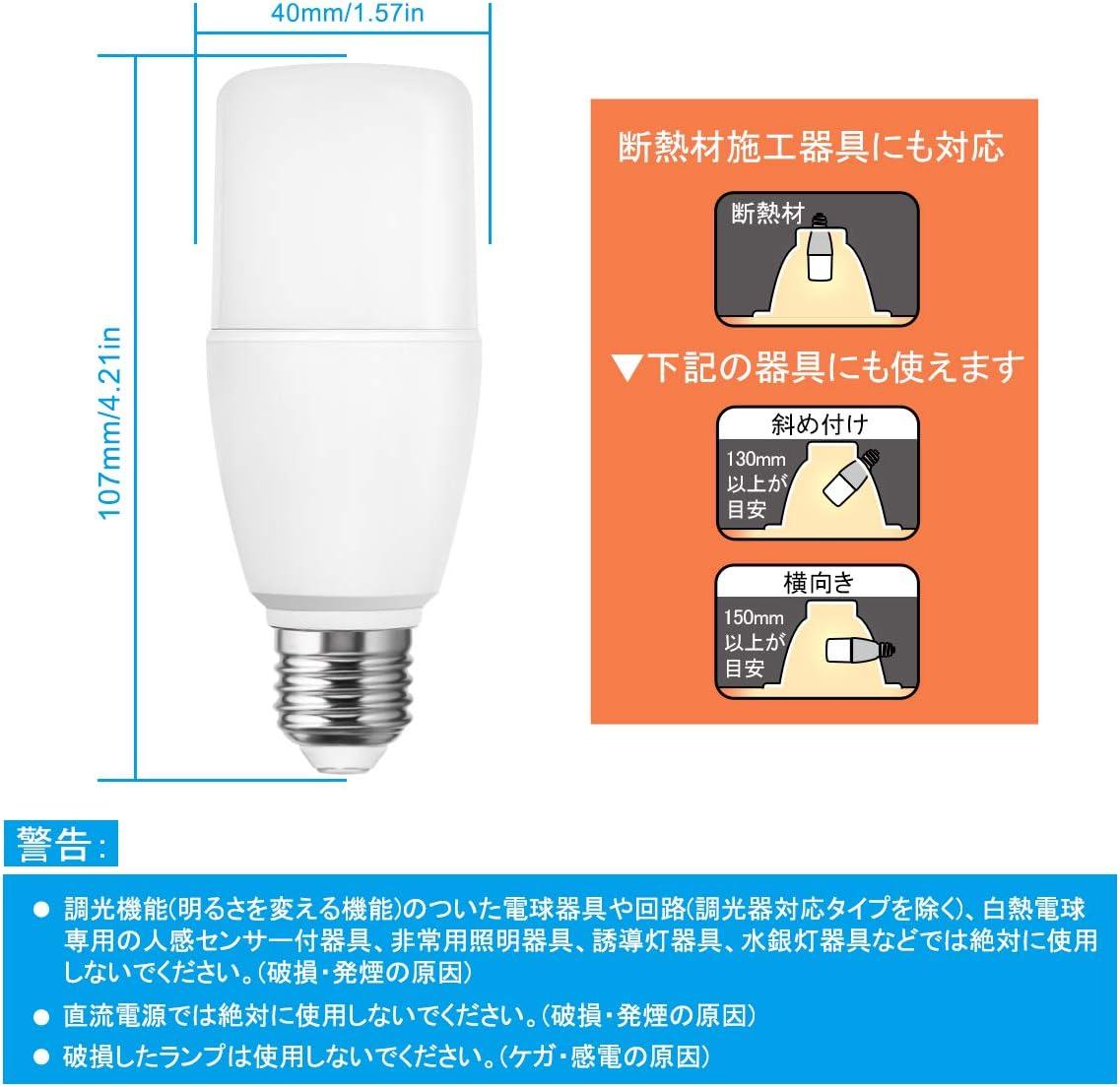 製造 蛍光 中止 灯