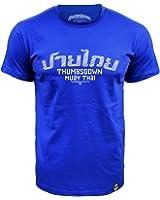 Muay Thai Thumbsdown Athletic T-shirt
