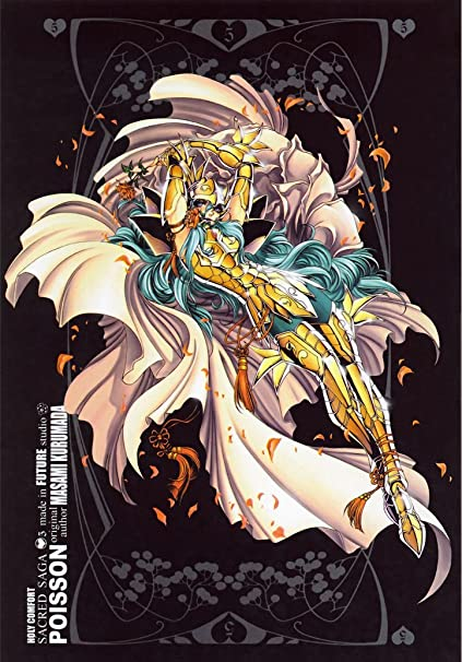 amazon com saint seiya poster dragon shiryu prints wall decor