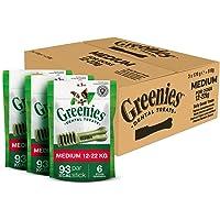 Greenies Original Friandises pour chiens bâtonnet à mâcher soin bucco-dentaire 170 g - lot de 3