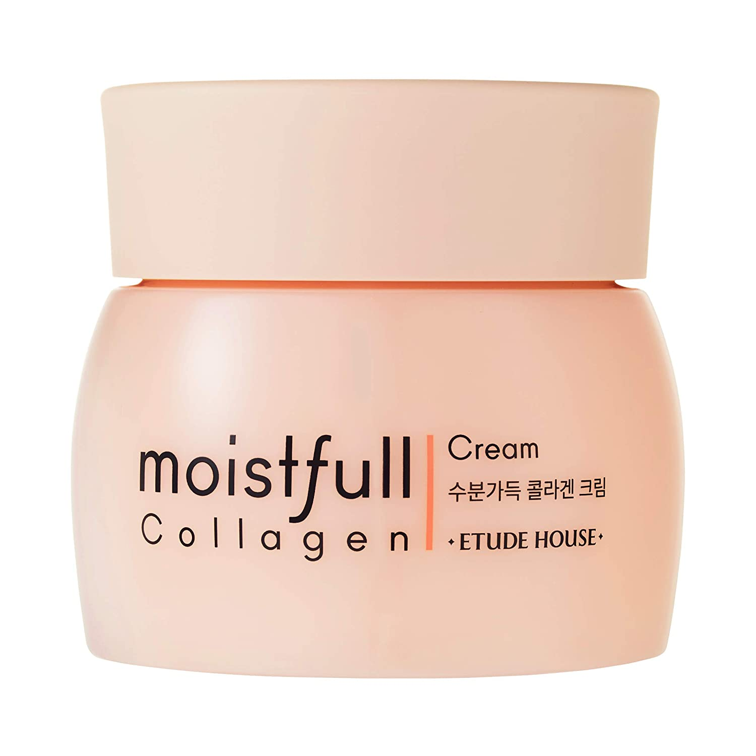 ETUDE HOUSE Moistfull Collagen Cream (1.76 ounces) - Skin Care Facial Moisturizing Night Cream - Anti Aging Wrinkle, Acne for women