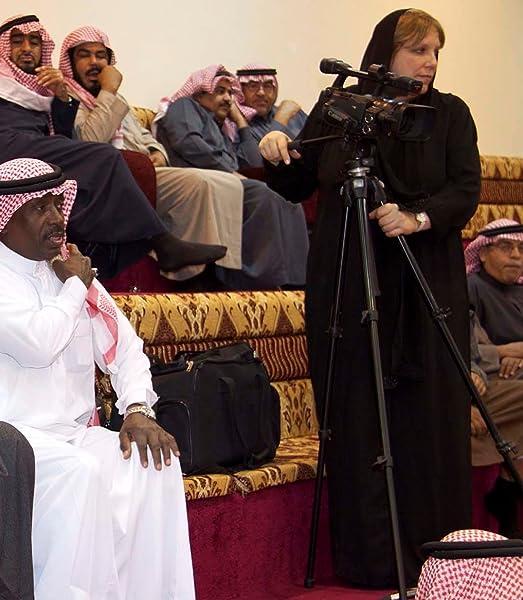 Music and Traditions of the Arabian Peninsula: Saudi Arabia