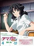 アマガミSS +plus (4) 棚町 薫 (Blu-ray)