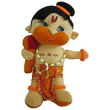 Buy Himleyars Lord Little Hanuman Ji God Super Cute Soft Toy 28cm Online At Low Prices In India Amazon In