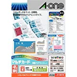 【Amazon.co.jp限定】 エーワン マルチカード 名刺用紙 両面 厚口 51861タイプ 150枚分