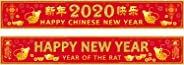 Chinese 2020 New Year Decorations, New Year Party Suppliers Year of The Mouse Party Banner with 20 Glue Point Dots (Chinese N
