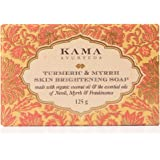 Kama Ayurveda Turmeric and Myrrh Skin Brightening Soap, 125g