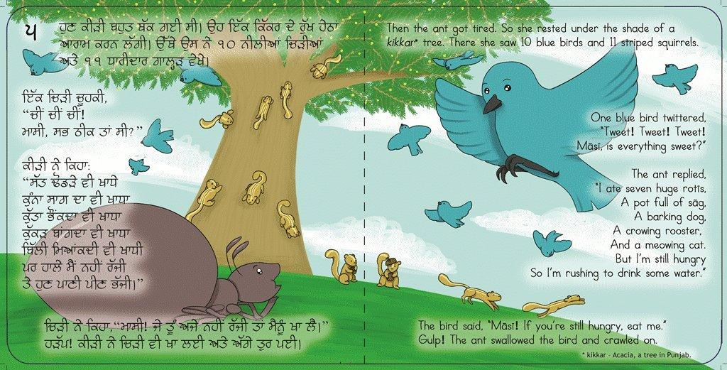 Fascinating Folktales of Punjab (Panjab) (2 Bilingual Board Books