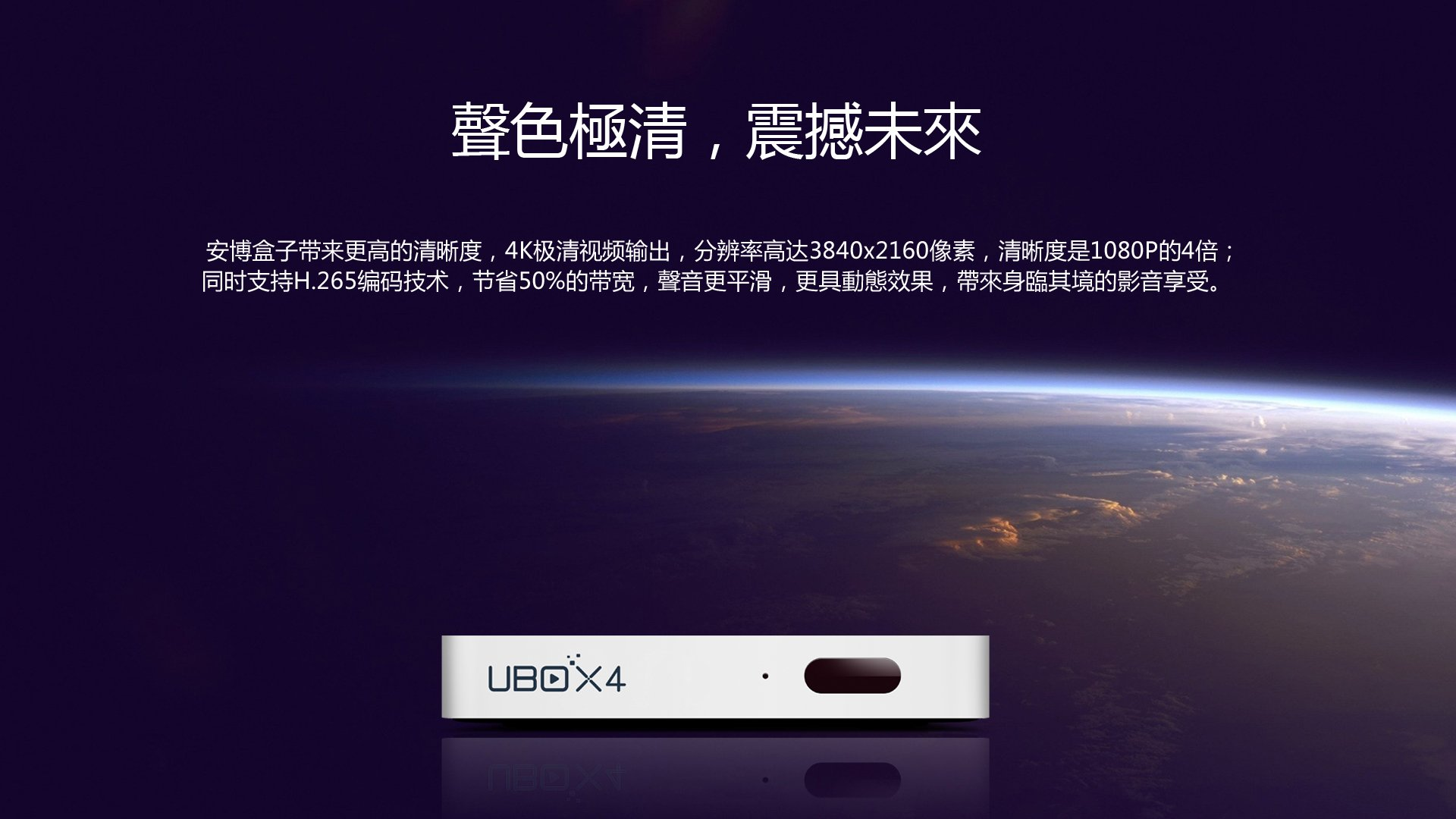 CHIHONG 2017 Latest Unblock Tech Gen4 S900 TV Box ProBT-16GB Bluetooth Ubox TV Streaming Media TV Box Player,China,Asia,Hongkong,Taiwan,Global TV Channels,Adults Channels by UNBLOCK TECH (Image #3)