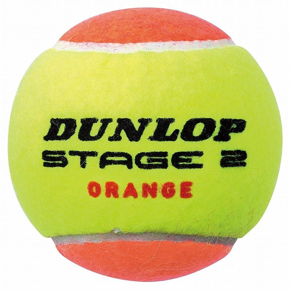 ベックス祈るスポンサーWilson スターターゲームボール オレンジ 3個入り