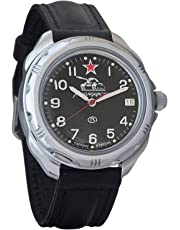 Vostok Komandirskie Military Russian Watch Commander of Tank Ministry Case 2414/211306