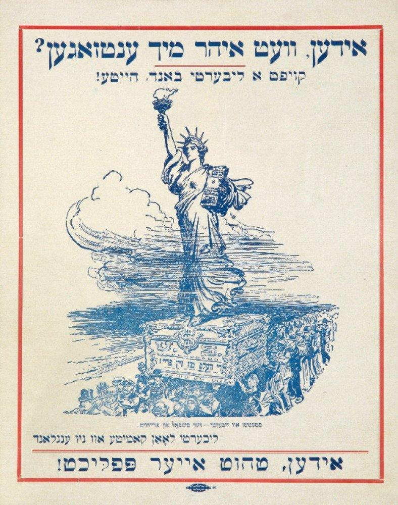 イディッシュ語Libertyローンヴィンテージポスター(アーティスト:匿名) USA C。1918 12 x 18 Art Print LANT-73829-12x18 B01DUNK7YC  12 x 18 Art Print