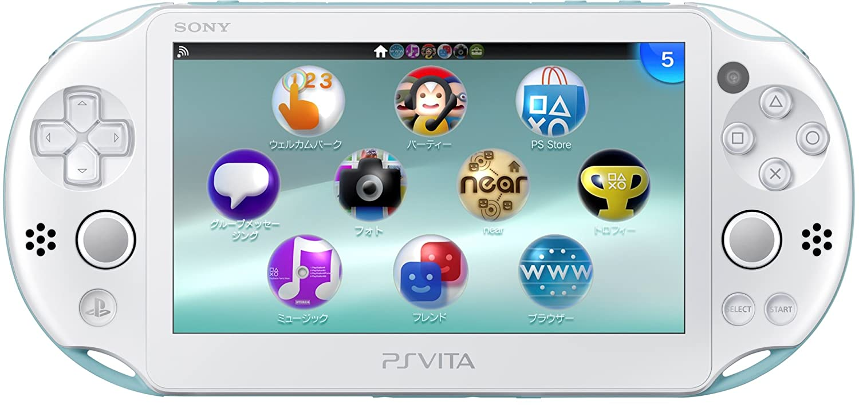 Amazon.com: PlayStation Vita Wi-Fi Light blue/White PCH ...