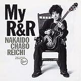 My R&R