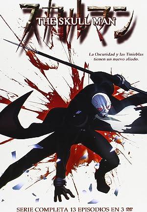 スカルマン -THE SKULL MAN- Blu-ray Box (初回限定生産) DVD