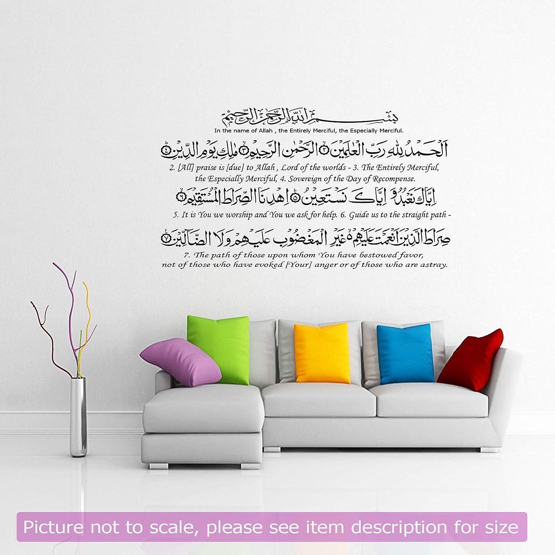 Surah AL Fatiha - Quran Ayat with English Translation Arabic Wall Sticker, quran verses Islamic Wall decor Home decor Islamic quotes vinyl wall stickers